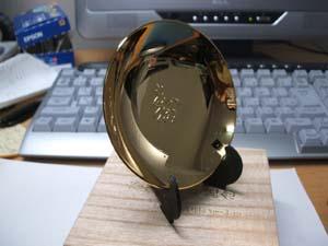 金杯だった 2005/6/5_c0052876_047125.jpg