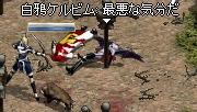 d0049881_2010333.jpg