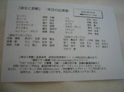 b0010489_22375870.jpg