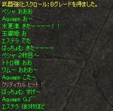 b0062614_1221472.jpg