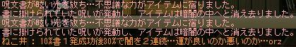 b0039021_1221383.jpg