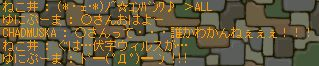 b0039021_12221363.jpg