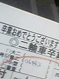 b0060945_1356444.jpg
