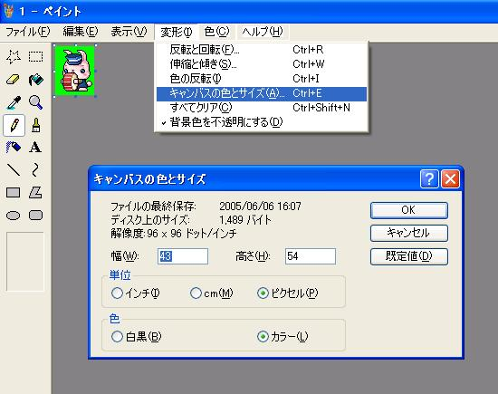 c0040747_21312574.jpg