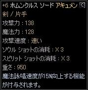 b0060355_2354847.jpg