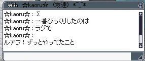 久々の単独~_d0011559_1333531.jpg