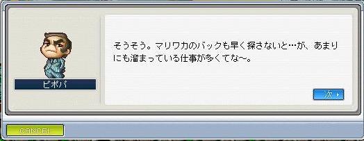d0048162_1222148.jpg