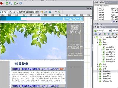 test_d0067186_11381911.jpg