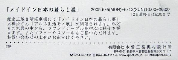 b0014003_103840.jpg