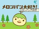 b0058108_20385610.jpg