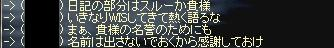c0073415_003753.jpg