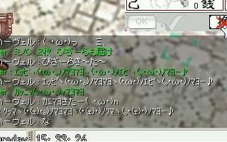 b0051419_1016215.jpg