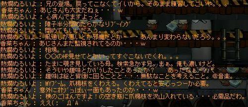 d0021620_9223966.jpg
