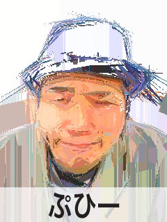 c0074322_2394749.jpg