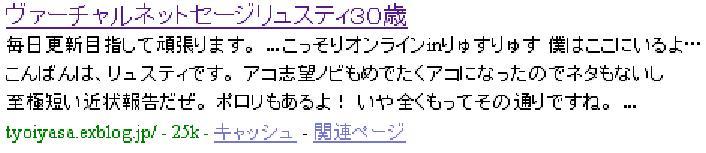 d0020723_18515644.jpg