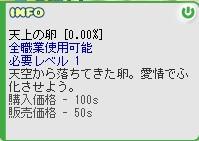 b0065928_124917.jpg