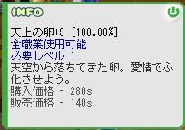 b0065928_13619100.jpg