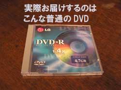 b0032533_23191251.jpg