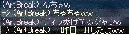 b0036436_02095.jpg