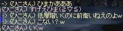 b0036436_021351.jpg