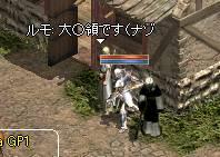 b0036436_0225437.jpg