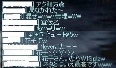 b0036436_1132534.jpg