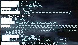 b0036436_11347.jpg