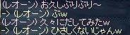 b0036436_117215.jpg