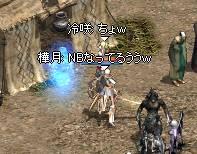 b0036436_1201888.jpg