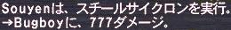 c0053152_18283338.jpg