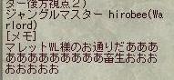 c0046653_216464.jpg