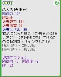 c0057354_846353.jpg