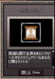 d0065256_10172632.jpg