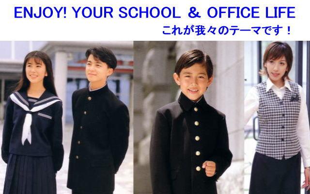 学生 服 の タナカ