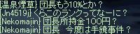 d0049881_229476.jpg