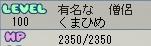 b0023589_23154523.jpg