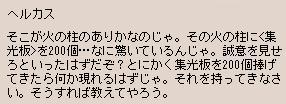 b0027699_5192929.jpg