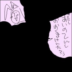 b0038903_5471969.jpg