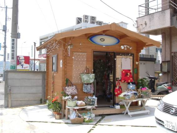 Air Sun Shop_c0048504_11455883.jpg