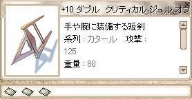 d0065521_0594630.jpg