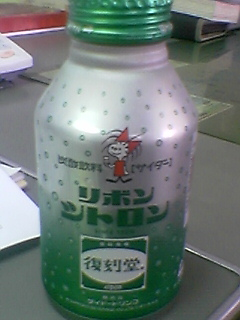 自販機で120円=ジュース+490円のおつり!?_a0033733_14115079.jpg