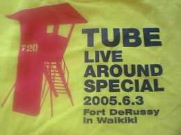 TUBEのライブ_b0061338_18431621.jpg