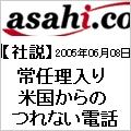 b0018539_9343344.jpg