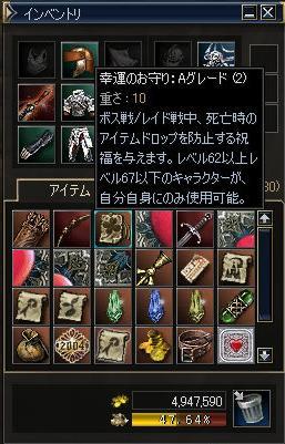 d0011454_9345987.jpg
