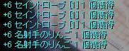d0037655_1864419.jpg