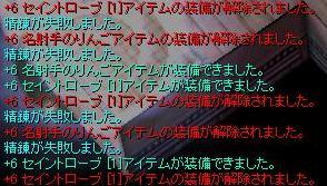 d0037655_187867.jpg