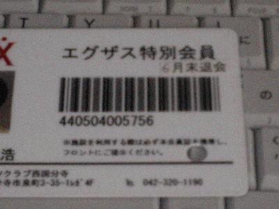 c0070357_1346699.jpg
