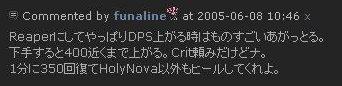c0039467_117617.jpg