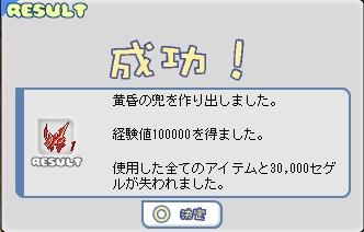 b0069074_1501349.jpg
