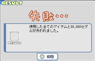 b0069074_1502881.jpg